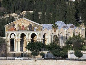 Церковь Страстей Господних