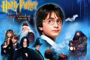 Гарри Потер в Лондоне