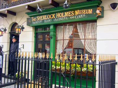 По следам Шерлока Холмса