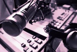 Выступление на английском радио